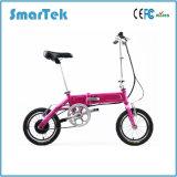 Способа велосипеда нажима велосипеда Smartek самокат велосипеда Ebike удобоподвижности стильного электрического электрического складывая для молодые люди S-013-1