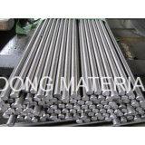 1.3348 сталь инструмента High Speed (ISO 4957 EN BS), умирает сталь сплава инструмента прессформы