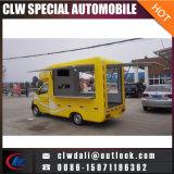 Mini carro móvil del alimento, pequeño carro móvil de los alimentos de preparación rápida, carro del café del carro del alimento de bocado