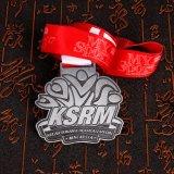 旧式なニッケルメッキの安くカスタマイズされた賞のスポーツの金属メダル