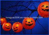 太陽エネルギーの太陽10PCS LEDの中国のランタンの庭ストリングライト