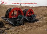 Wannen-Rad-Sand-Unterlegscheibe, Silikon-Sand-waschender Pflanzenpreis