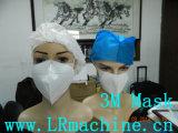 H7n9機械を作る非編まれた病院3Dのマスク