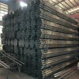 Uso galvanizado redondo da tubulação de aço para a mobília/ornamento/propaganda