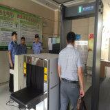 공항 엑스레이 짐 수화물 스캐너 검열 기계