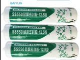 Puate d'étanchéité de silicones de Baiyun (SS550-300ML)