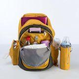 方法黄色いポリエステル旅行Daypackの赤ん坊OEMのおむつ袋
