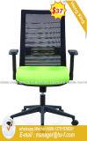 중간 뒤 사무실 디자이너 가구 회의 메시 직원 의자 (HX-8M7445B)