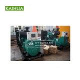 Reserveelektrischer Dieselpreis der Generator-200kVA mit Cummins Soem