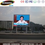 Montage mural extérieur signe LED P4/P5/P6/P8/P10 l'affichage numérique de la publicité de l'écran CMS