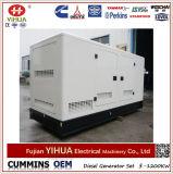 45kw/56kVA de generación diesel Yanmar tipo silenciosa con 4TNV106t-Gge Engine (5-45kW/6.25-56.25kVA)