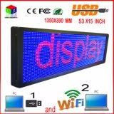 プログラム可能なP10 53 「X15」RGB屋外のLED表示