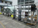 7т/ч воды обратного осмоса фильтр системы очистки питьевой машины с Ce
