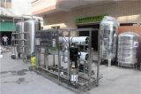 Промышленные системы обратного осмоса чистой воды машины