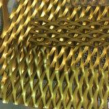 粉によって塗られる拡大された金属の網