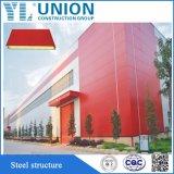 Здание стальной рамки Virous для, гостиница, дом, автопарк, офис, конструкция туалета