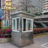 Outdoor Portable salle préfabriqués pour gardien de sécurité