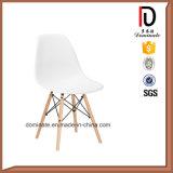 高品質のクルミの木足のチャールズレプリカのプラスチックDswの椅子