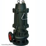 하수구 펌프