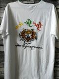Stampante ad alta velocità della maglietta di Digitahi di formato A3