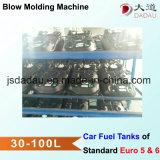 トラックの燃料タンクの生産ライン