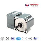 Variable Speed Electromagnetic Brake Motor를 가진 220V Right Angle Solid Gear Reducer