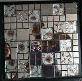 多彩な正方形の形のステンレス鋼およびAluの混合されたモザイク