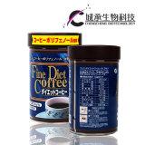 Mettre à jour un corps mince et le régime sain de perte de poids suivent un régime très bien le café