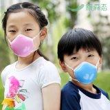 子供の電気マスクガスの Anthaze の汚染マスクの電気顔の盾 マスク空気浄化