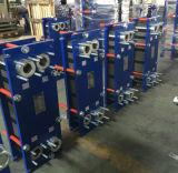 最もよい価格のThermowave Tl500PPの板形熱交換器
