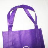 安くEcoリサイクルされた非編まれた袋を包む印刷のショッピングをリサイクルしなさい