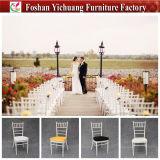 金の結婚式およびホテル(YC-A45)のためのアルミニウムスタック可能Chiavariの椅子