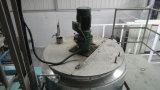 비 탑 프로세스 제정성 분말 생산 라인의 턴키 프로젝트