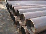 Tubulação de aço sem emenda do GB 20#