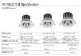 防眩/7Wの回転穂軸LEDの天井の点ライト