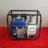 Bomba de água de Hahamaster (HH-WP20) com o motor de gasolina chinês 6.5HP