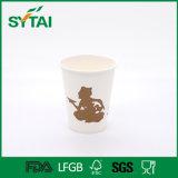 高品質のカスタム健全な単一の壁のコーヒー紙コップ