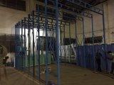 Большой размер складной окраска зал