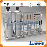Системы обратного осмоса фильтр для воды для питья/косметических и фармацевтических Porduction