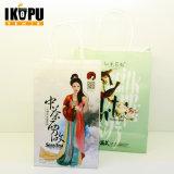 Papel promocional customizado personalizado Papel de embalagem para empacotamento Sacos de presente para empacotar com alças