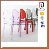 安いスタック可能最も新しいアクリルの幻影の椅子(BR-GH002)