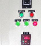 Instrument imperméable à l'eau de laboratoire de chambre d'essai de pluie avec le code X1 X2 d'IP