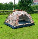 軍のテントの屋外のカムフラージュ