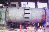 30tph-150tphクリンカーの粉砕のプラント