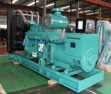 688kVA OEMの製造業者による本物のCumminsのディーゼル発電機セット