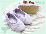 Soft Mock les chaussures pour enfants à l'intérieur en daim Slipper