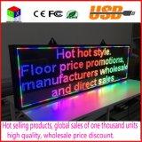 P5 RGBフルカラーの屋内LEDメッセージの印の広告のための移動スクローリング表示板