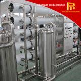 물처리 시스템 플랜트