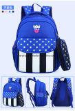 Bw-K254 Schooltas van het Karretje van de Rugzak van de Jonge geitjes van de Kleuterschool van de douane de In het groot Leuke