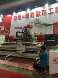 Router automatico pieno high-technology di CNC della macchina per la lavorazione del legno (MG-2412C2)
